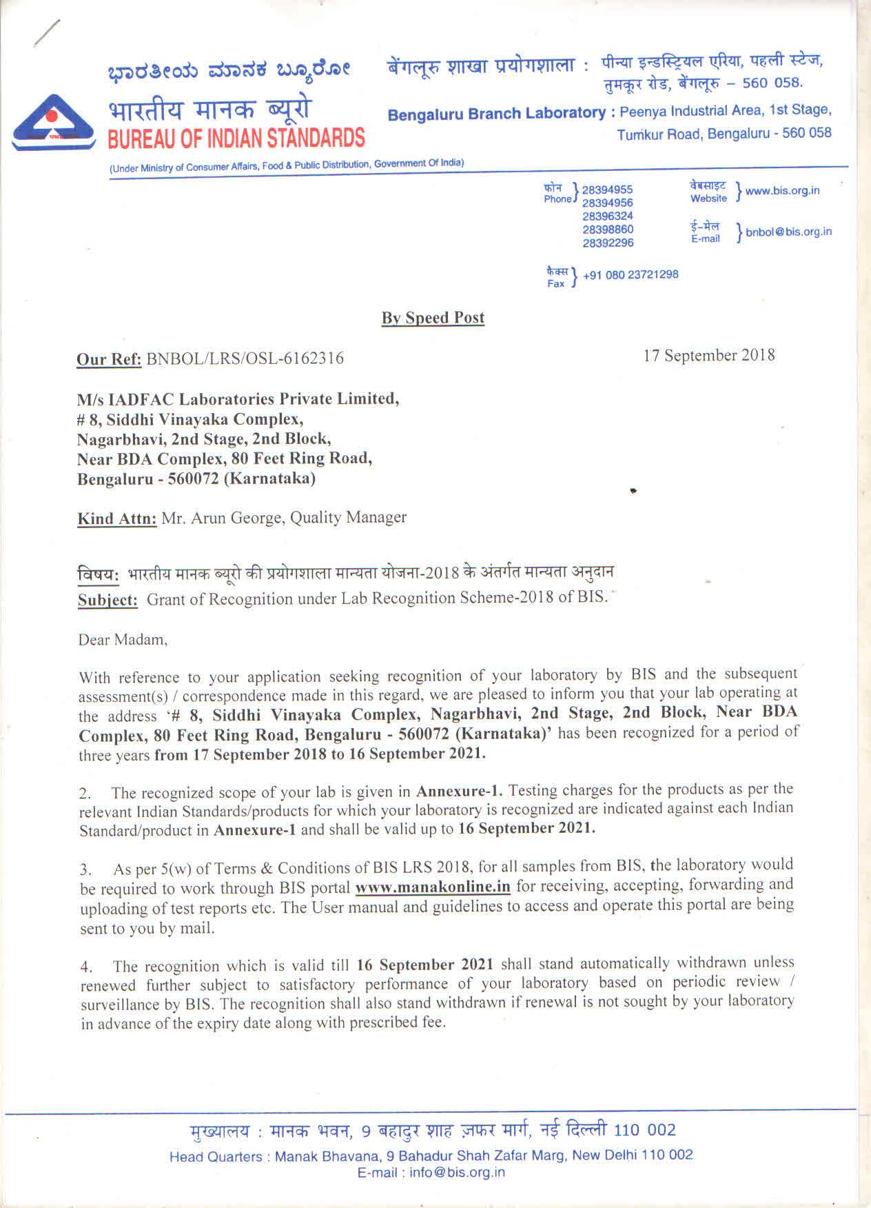 BIS1 Letter
